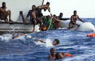 الدرك البحري يوقف 37 مهاجرا إفريقيا ببوجدور