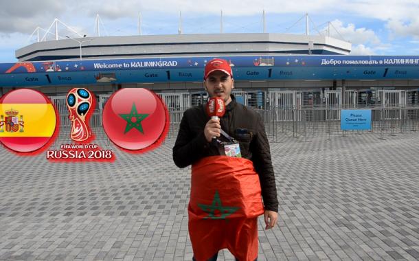 ربورطاج/ ملعب كالينينغراد يستعد لاحتضان آخر مباريات المنتخب المغربي في مونديال روسيا ضد إسبانيا