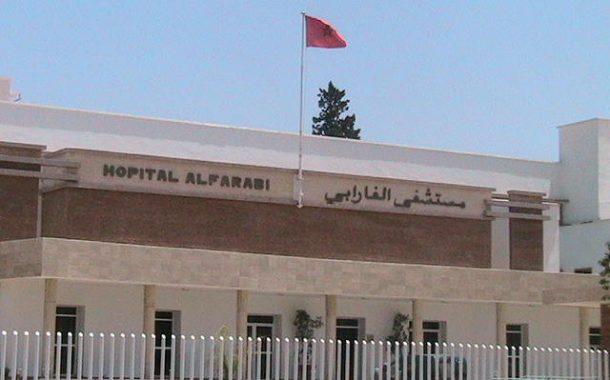 اختلالات مستشفى الفرابي تثير غضب الوجديين .. 5 برلمانيين يطالبون الدكالي بالجلوس للطاولة !