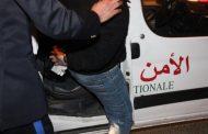 أمن أكادير يعتقل طالباً متخصص في قرصنة البطاقات البنكية واختراق حسابات المواطنين