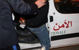القبض على عسكري إسباني في تطوان متورط في ترويج مخدر 'الكيف' !