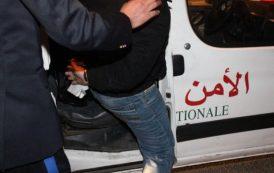 اعتقال لص بوجدة سرق مبلغ مالي من سيدة مصابة بالسرطان !