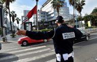أمن المرور يتوصل بكاميرات متطورة لرصد مخالفات السير !