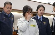 القضاء الكوري الجنوبي يرفع العقوبة الحبسية في حق رئيسة البلاد الى 32 عاماً بعد ثبوت تلقيها رشاوي