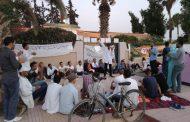 صور/إعتصام للأساتذة المتعاقدين بتاردوانت إحتجاجاً على منعهم من التنقيل وإعادة الانتشار