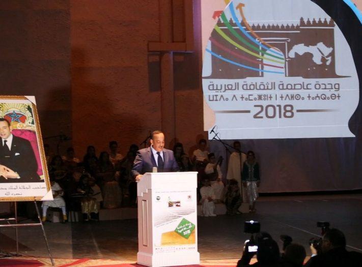فشل إشعاع وجدة عاصمة للثقافة العربية تطيح بمندوب الثقافة والاتصال بالجهة الشرقية