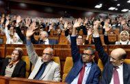 البيجيدي والبام يصطفان بشراسة ضد الشعب دفاعاً عن ريع تقاعد البرلمانيين