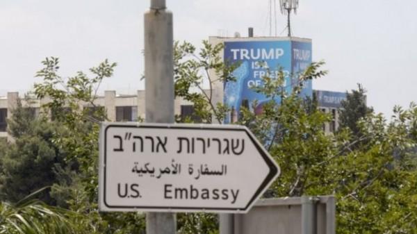 شركة تركية مقربة من 'أردوغان' تفوز بصفقة بناء السفارة الأمريكية بالقدس