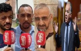 فيديو | استقلاليون يطالبون بطرد 'مضيان' من الحزب بسبب دعمه لمعاشات البرلمانيين !