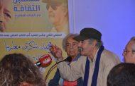 مهرجان ثويزا يحتفي بأدب محمد شكري بحضور الشاعر أدونيس و أبرز المثقفين العرب !
