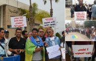 صور/ 'فلسطنة' أكادير تثير غضب أمازيغ و احتجاجات أمام المجلس البلدي تطالب برحيل 'البيجيدي' !