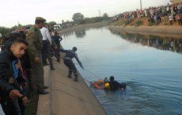 مصرع طفل غرقاً في قناة للري بالناظور !