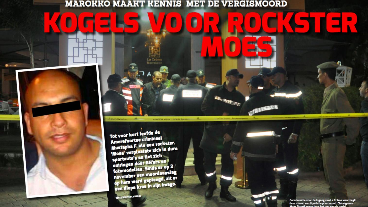 هولندا تكشف عن حرب تصفيات جسدية استهدفت مغاربة منذ 2015 بطلها المتهم الرئيسي في جريمة 'لاكريم'