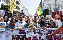 """العدل و الإحسان تنزل للإحتجاج على أحكام """"حراك الريف"""" !"""