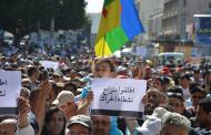 تفاصيل حُلول لجنة من الرباط بسجن طنجة وإقناع معتقلي 'حراك الريف' بوقف إضرابهم وسط ترقب الإفراج عنهم في رمضان