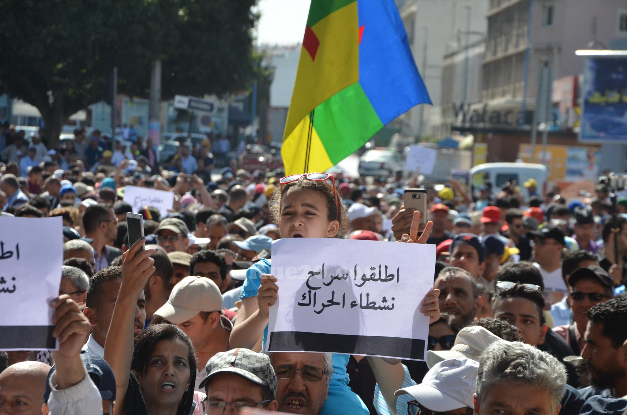 'الجماعة' تعلن مشاركتها في مسيرة دعم معتقلي الريف بالرباط بعد مقاطعة مسيرة الدارالبيضاء