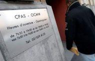 بلجيكا تشطب على 34 مغربياً من لوائح إعانات البطالة بسبب عُطلهم الطويلة بالمغرب