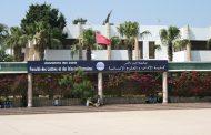 تسجيل 23 ألف طالب بجامعة إبن زهر التي تغطي أربع جهات