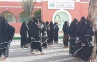 صور/مسيرة نسوية بتافراوت إحتجاجاً على الأوضاع المزرية وتدهور قطاع الصحة