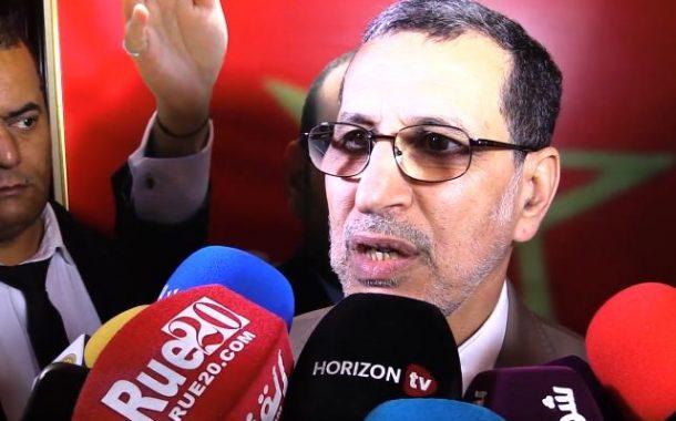 """العثماني لوزراءه: """"إحتجاجات التلاميذ مُتفهمة وقد عادوا الى مدارسهم"""""""