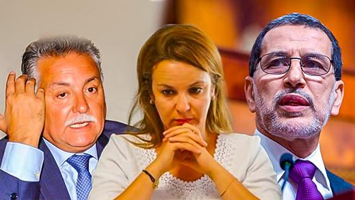 حزب 'الكتاب' يطوي صفحة أزمة أفيلال و يعلن تشبثه بالحكومة لـ'مواصلة الإصلاح و التصدي للنكوص' !