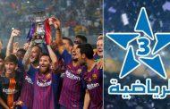 قناة الرياضية تستغبي المغاربة و تعتذر لهم في آخر لحظة عن نقل السوبر الإسباني من ملعب طنجة !