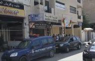 عاجل/إنتحار قاضية حامل حديثة التخرج بمحكمة فاس