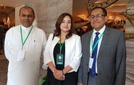 المغرب حاضرٌ في المؤتمر البرلماني العالمي لتقييم السياسات العمومية بسيرلانكا