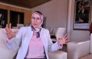 نزهة الوافي: المغرب مستعدٌ لوضع تجربته رهن إشارة بولندا لتنظيم كوب24