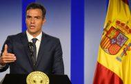 تعديل للدستور في إسبانيا لتسهيل محاكمة السياسيين والعسكريين