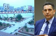 وزارة التعليم تُجبرُ أستاذاً للأمازيغية ببوجدور على تدريس العربية والفرنسية وتهدده بالفصل وتوقيف أجرته
