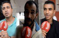 فيديو/رجال مغاربة: نريد قوانين تحمينا من تحرش النساء بنا