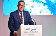 المغرب يعلن رسمياً ترشحه لتنظيم مونديال 2030 في إنتظار مقترح تنظيم مشترك مع إسبانيا