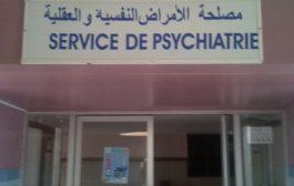 ولاية أمن فاس تنفي تعنيف شرطي لممرضة بمستشفى الأمراض النفسية بفاس