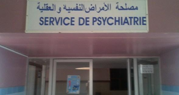 وفاة مختل في ظروف غامضة بمستشفى الأمراض العقلية ببني ملال !