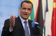 وزير خارجية موريتانيا المبعوث الأممي السابق يقوم بزيارة تاريخية للرباط غداً الخميس