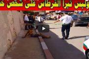 فيديو | بوليس بنسليمان يطلق الرصاص لتوقيف شخص خطير !