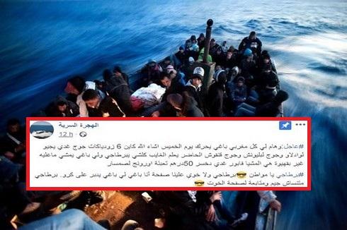 إعلانات على الفايسبوك لـ'الحريك' بالمجان انطلاقاً من سواحل الشمال و الحكومة تتفرج !