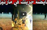 فيديو | زورق 'فانتوم' يظهر ليلاً بشاطئ مارتيل .. و مواطنون : الشعب يريد 'الحركة' فابور !
