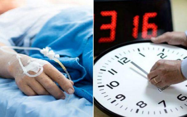 وثيقة/ المغرب يدرس حذف الساعة الإضافية بسبب تأثيرها على مرضى المستشفيات !