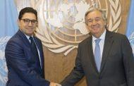 جمعية الأمم المتحدة يدعم المسار السياسي لايجاد حل متوافق عليه بالصحراء