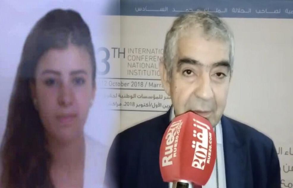 فيديو/اليزمي: لا يمكننا التدخل في مقتل 'حياة' وسنتكلم بعد نهاية التحقيقات