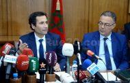 سابقة. الدولة تُسدِدُ 3300 مليار من متأخرات TVA للشركات المغربية عام 2018