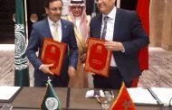 تحديث وإصلاح الإدارة المغربية يثير اهتمام المنظمات العربية والدولية