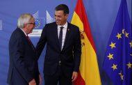 الاتحاد الأوربي يعلن تخصيص 140 مليون يورو للمغرب لدعم جهوده في تدبير الهجرة