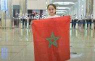الأمل .. طفلة مغربية ذات 9 سنوات تنافس على جائزة بقيمة 3 ملايين دولار للقراءة بالإمارات !