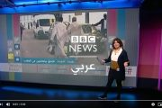 فيديو | 'البرلمانيون و الحلوى' على قناة BBC !