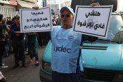 فيديو | مسيرة حاشدة بالدار البيضاء ضد الفساد و الرشوة !