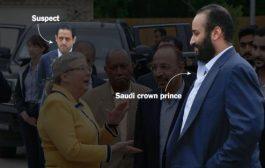 صور/ نيويورك تايمز : مقربون من بن سلمان متهمون بقضية خاشقجي !