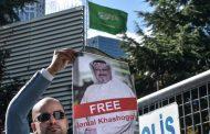 السعودية تعرض قنصليتها التي قتل فيها خاشقجي للبيع !